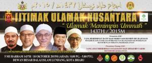 banner ijtima