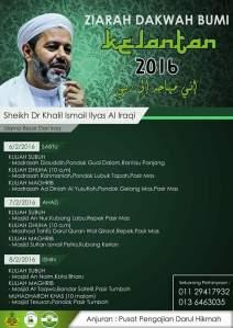 dr khalil