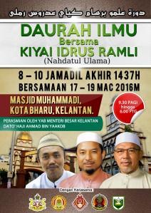 Poster Kiyai