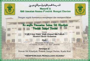 sg-durian